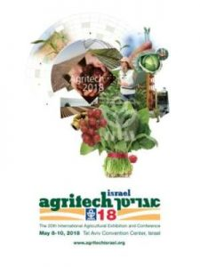 Agritech Israel 2018 catalogue (English)