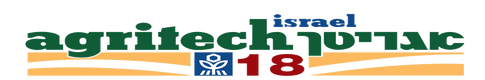 Agritech Israel 2018 Conference and Exhibition Logo