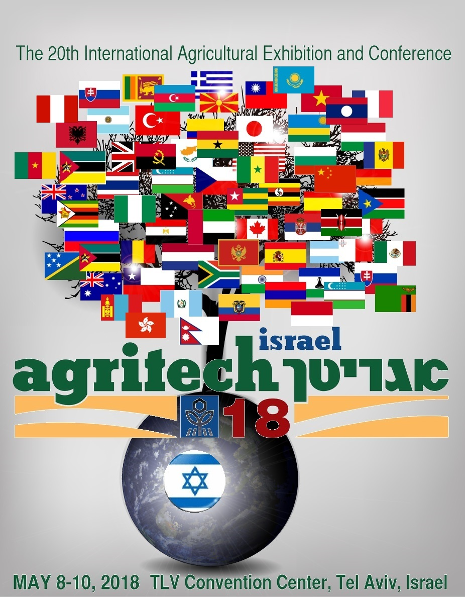 AGRITECH 2018 ISRAEL: Meet the Delegations