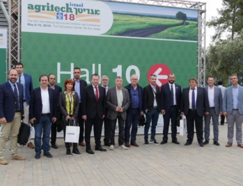 Intensive interest to Israeli agriculture technogies for investments in Greece (Greek)