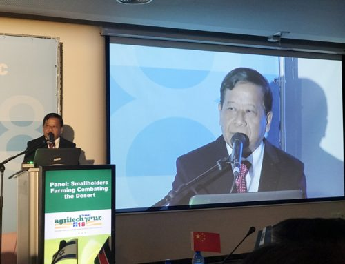 Water Utilization, the ability to manage well the Israeli agriculture is key to success (Myanmar – Burnese)