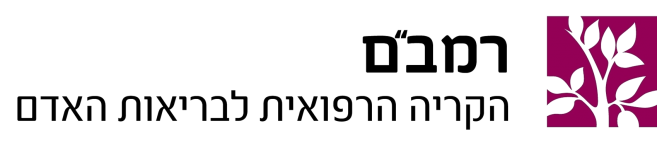 Rambam-logo-transparent