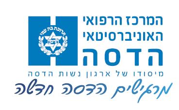 Hadassa-logo-transparent
