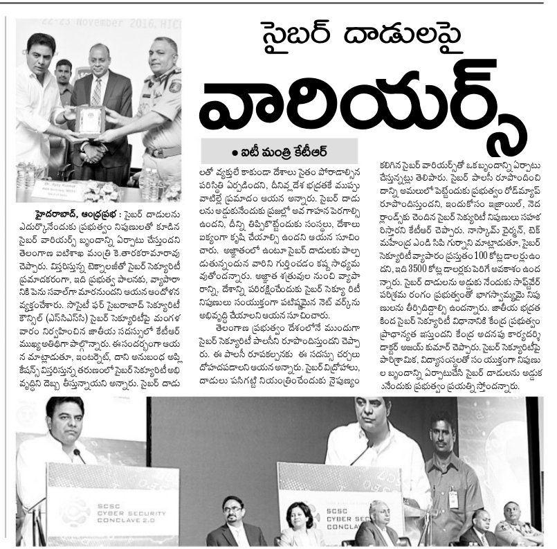 andhraprabha-nov-23-2016-page-03