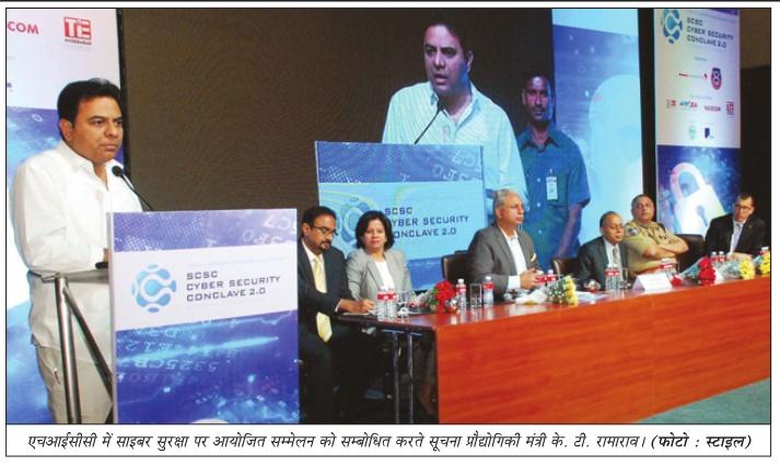hindi-milap-nov-23-2016-page-01
