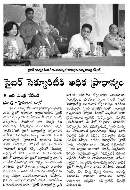 prajashakthi-nov-23-2016-page-02