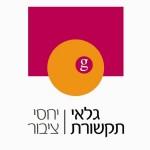 galai_pr_logo